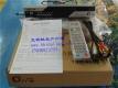 天地星户户通数字综合接收机TDX-468B