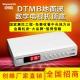 创维DTMB地面波数字电视机顶盒AVS+DRA音频,skyworth创维D300T地面波机顶盒